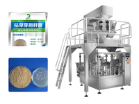 Fertilizer Powder Pouch Packaging Machine